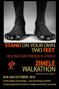 2015 poster with official zimele logo 2015 05 21 psd